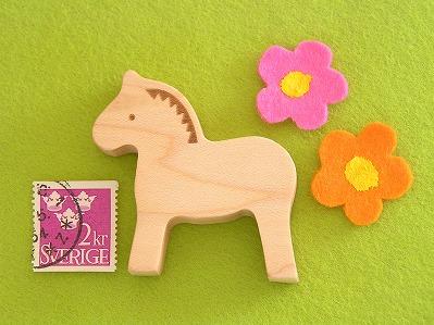 木製のほっこり馬