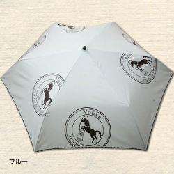 サーカスの馬柄 折りたたみ傘 3色