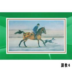 競馬グリーティングカード12種