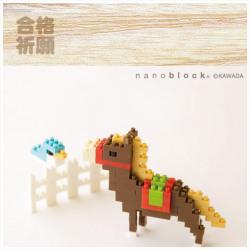【メール便当店負担】縁起の良い馬で合格祈願 セット