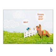 【送料無料】馬のnanoblock!ちっちゃなブロックで馬を作っちゃおう!
